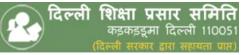 Delhi-Shiksha-Prasar-Samiti